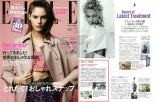 『ELLE』5月号に衣理クリニック表参道が掲載されました イメージ