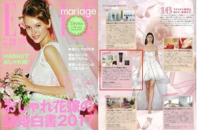 『ELLE mariage』No.28 に衣理クリニック表参道が掲載されました イメージ
