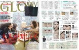『GLOW』12月号に衣理クリニック表参道が掲載されました イメージ