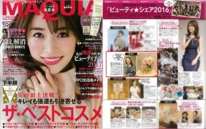 『MAQUIA』2017年1月号に、衣理クリニック表参道院長 片桐衣理が掲載されました。 イメージ