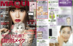 『MAQUIA』12月号に、衣理クリニック表参道が掲載されました イメージ