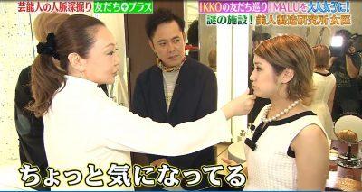 ★5/23(火)TBS放送 ★『友だち+プラス』に衣理院長が出演しました! イメージ