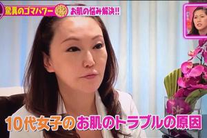 ★9/26(火)NHK Eテレ★『Rの法則』に衣理院長が出演しました! イメージ