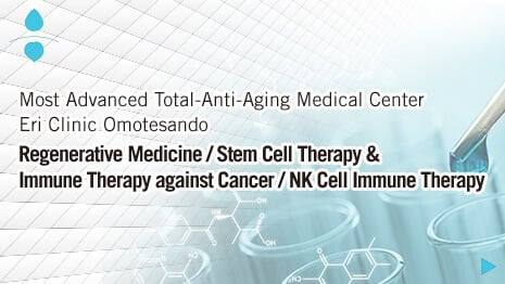 Regenerative Medicine / Stem Cell Therapy Immunotherapy for Cancer / Super Premium Immunotherapy