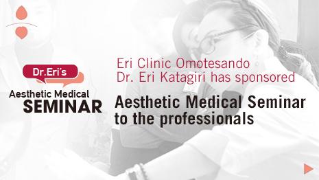 Dr. Eri`s Aesthetic Medical Seminar