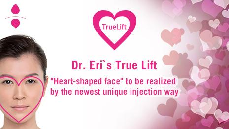 Dr. Eri`s True Lift