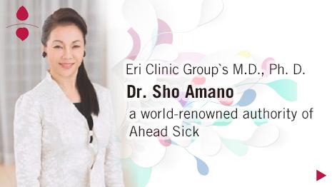 Sho Amano (Liu Ying) M.D., Ph.D.
