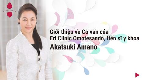 Tiến sĩ y học Akatsuki Amano (Ryukage: Ryuin)