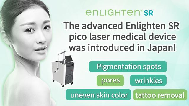 enLIGHTen SR (Pico laser)