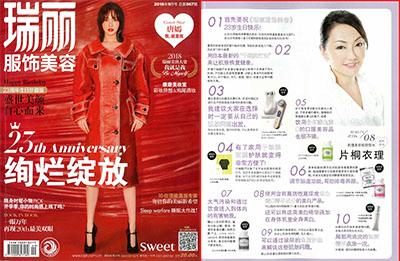 中国版『SWEET 』9月号にて、衣理クリニック表参道 院長 片桐衣理がコメント、イースペシャル「ビューティセルテクノロジーマスク」とDr.ERI「メガビタミンC500」、「メガプロバイオティック4000」、「ウルトラアンチオキシダント」が紹介されました イメージ