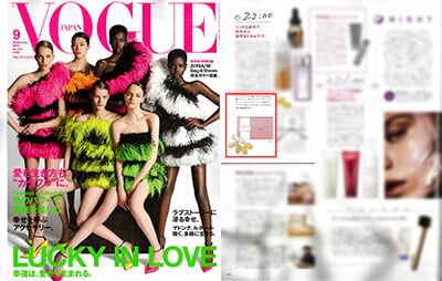 『VOGUE』9月号にて、美人製造研究所「イースペシャル マルチサプリメント 女性用プレミアム」が紹介されました イメージ