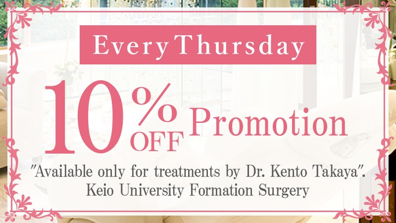 Every Thursday, 10% off your treatment.